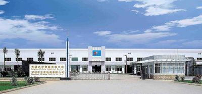 Shenzhen Zhihong Textile Co., Ltd.
